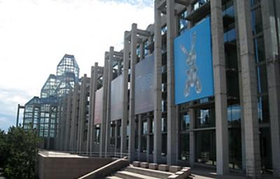 Photo - National Gallery of Canada, Ottawa, Ontario