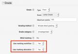 Marking workflow_markingallocation