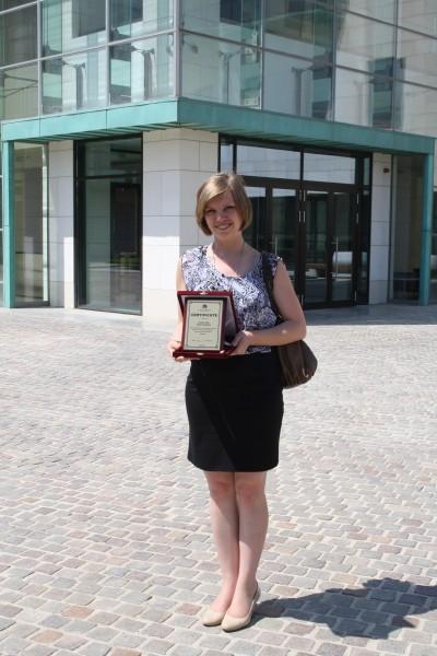 ADA University - Award