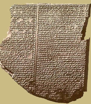Epic of Gilgamesh Poem