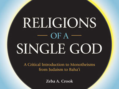 Photo for the news post: Congratulations to Dr. Zeba Crook on His Newly Published Book
