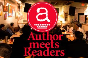 Author meets Readers logo