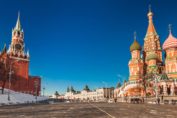 Read more: M.A. European, Russian and Eurasian Studies