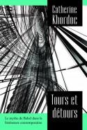 Tours et détours - Book Title