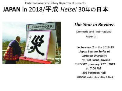 poster for the event with a photo of a man in Japanese clothing painting