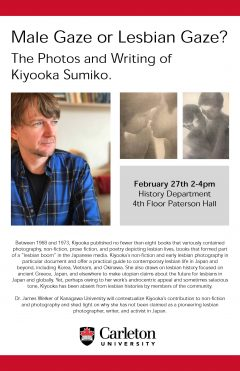 Poster showing Dr. James Walker and two photos of Kiyooka Sumiko