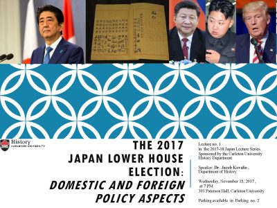 Japan lecture poster