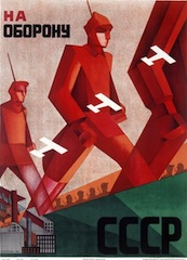 Cartoon: In Defence of the USSR (1929)