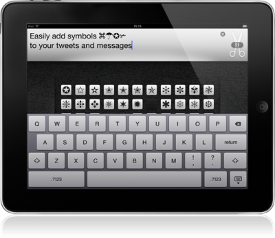 Screenshot showing Uniconsole App inserting special characters