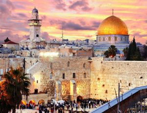 View Quicklink: Israel Travel Course 2018