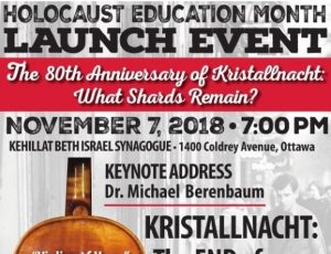 View Quicklink: Holocaust Education Month 2018 Launch Event