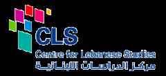 Centre for Lebanese Studies, Lebanese American University, Lebanon