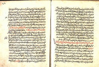 Medieval Arabic Manuscript