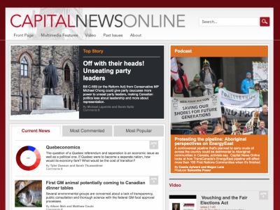 Photo for the news post: Capital News Online gets a brand new identity