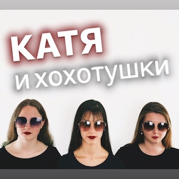 3 singers in black shirts and sunglasses