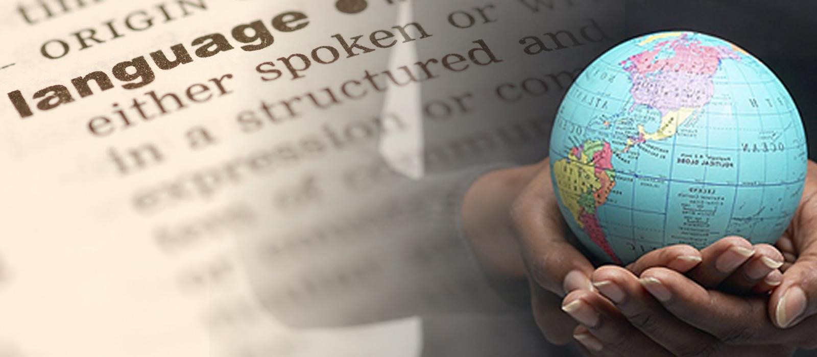 Banner image for Linguistics