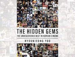 Cover of Hyoun Jeong's book shows mosaic of screen grabs from Korean films